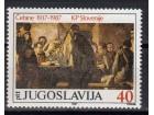 50 god KP Slovenije 1987.,čisto