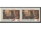 50 god KP Slovenije 1987.,greška,čisto