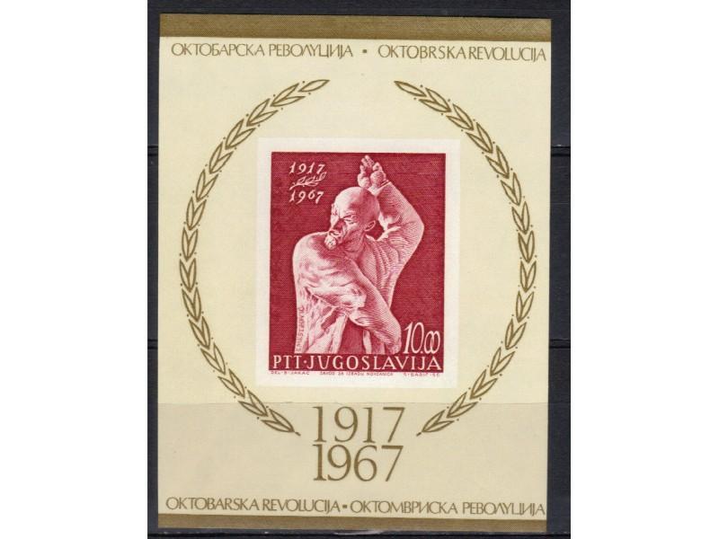 50 god Oktobarske revolucije 1967.,blok,čisto