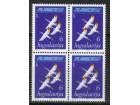 50 god smučarskih letova na Planici 1985.,četverac,čist