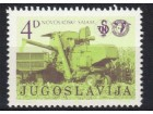 50. sajam poljoprivrede u Novom Sadu 1983.,čisto