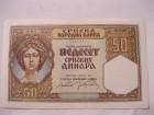 50 srpskih dinara  1941.   XF++/aUNC