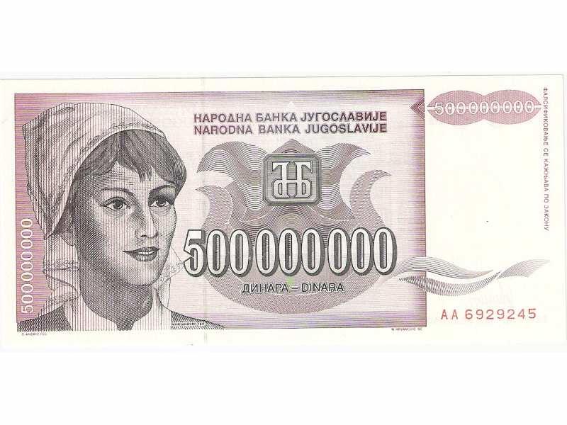 500.000.000 DINARA 1993. UNC ST-152 P-125