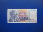 500.000.000 dinara 1993. (Jugoslavija)2