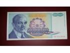 500 000 000 dinara 1993 UNC