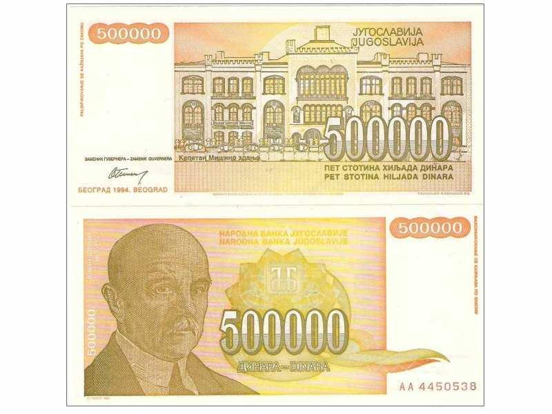 500.000 DINARA 1994. UNC GRESKA ST-171 E1