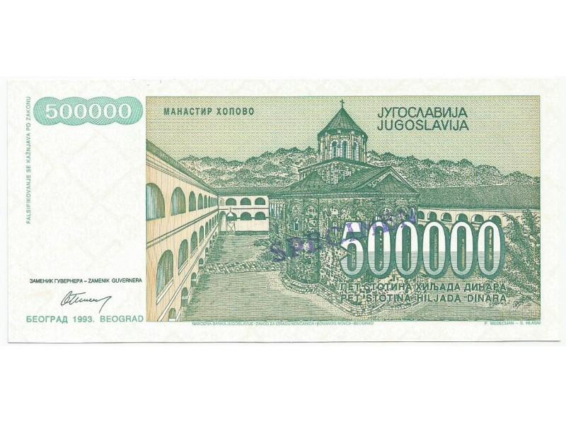 500.000 dinara 1993. UNC SPECIMEN nulta probna serija