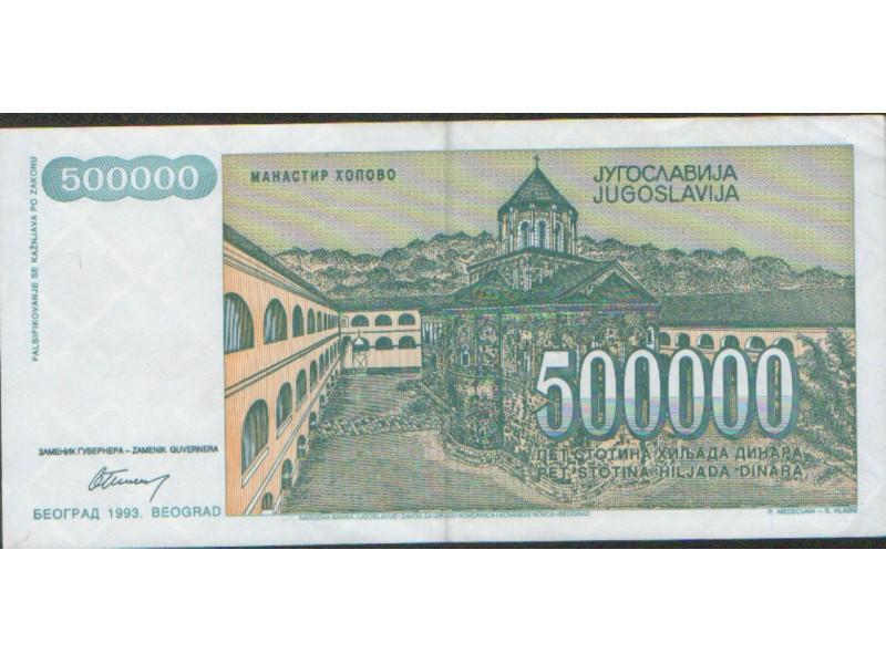 500.000 dinara iz 1993