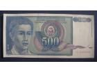 500 DINARA 1990 - UNC