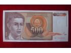 500 DINARA 1991 - UNC