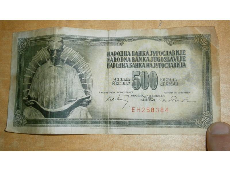 500 DINARA SFRJ