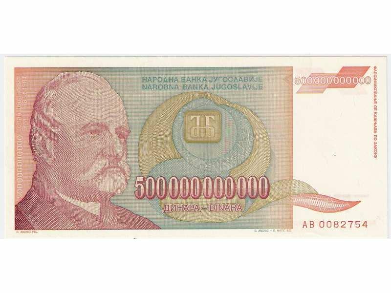 500 MILIJARDI DINARA 1993. UNC ST-164