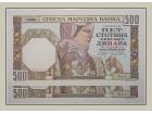 500 dinara 1941god aUNC-povezani brojevi