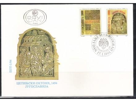 500 god cetinjskog Oktoiha 1994.,FDC