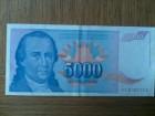 5000 Dinara iz 1994 godine.