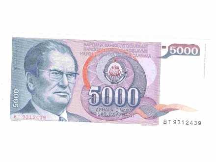 5000 dinara,SFRJ,1985,unc.