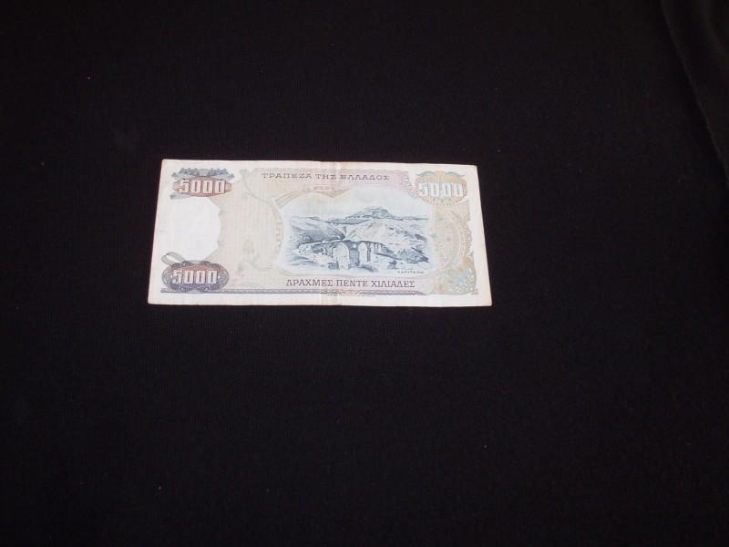 5000 drahmi,Grcka,1984,vf.
