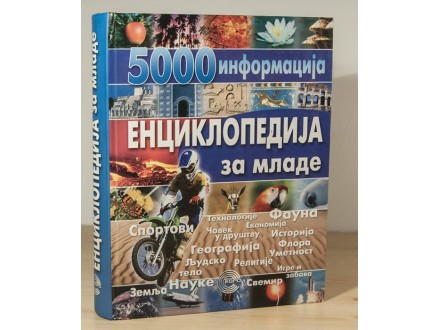 5000 informacija - Enciklopedija za mlade
