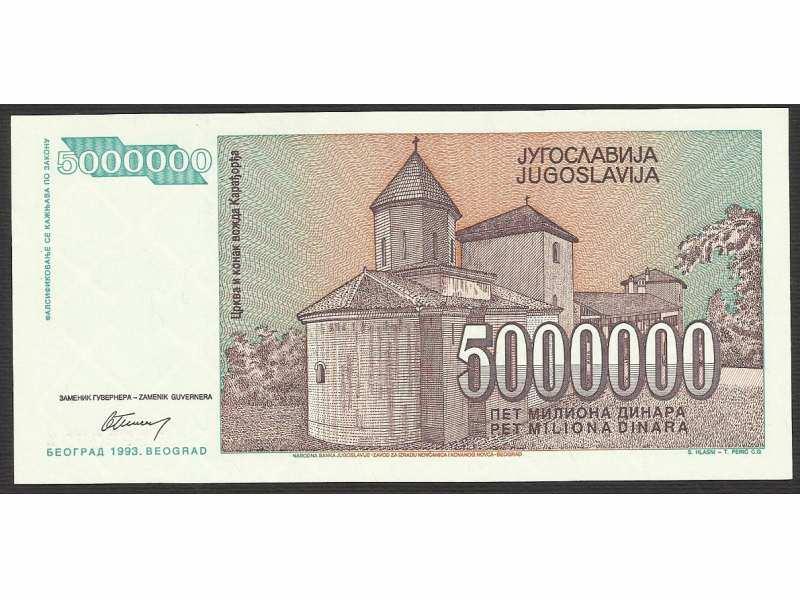 5000000 1993 UNC