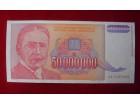 50000000 DINARA 1993 - UNC