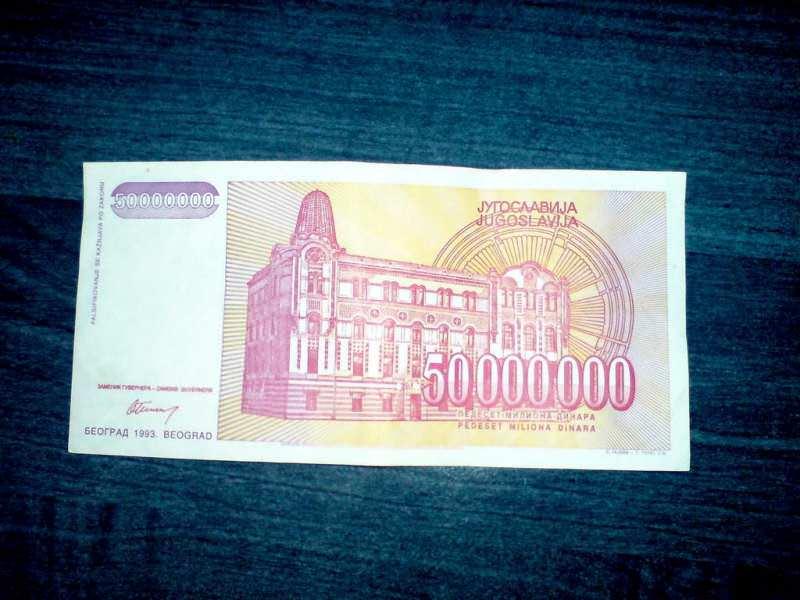 50000000 iz 1993 god