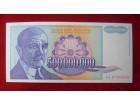 500000000 DINARA 1993 - UNC