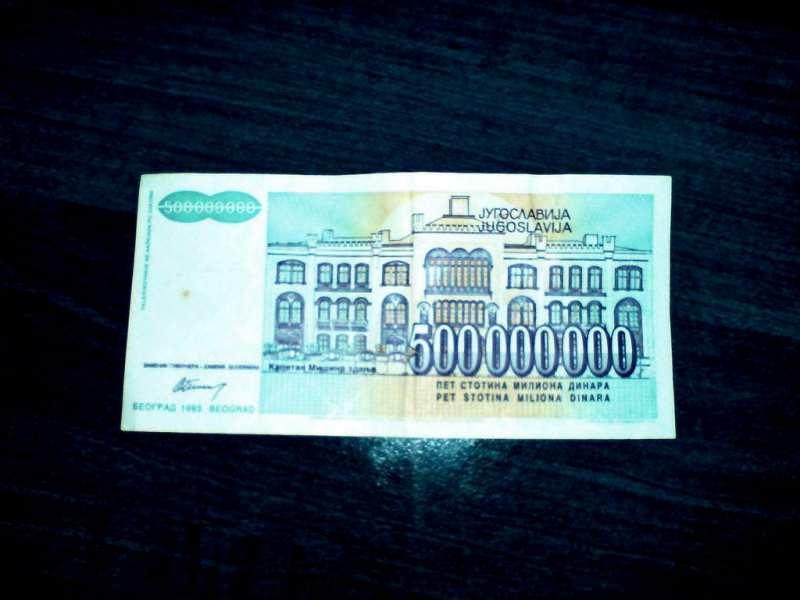 500000000 iz 1993