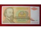 5000000000 DINARA 1993 - UNC