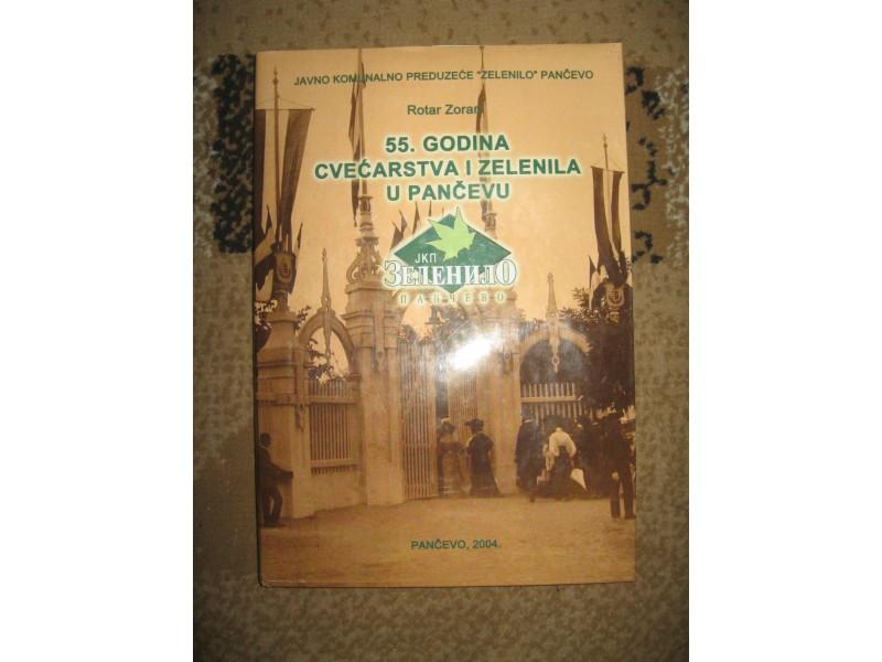 55 godina cvecarstva i zelenila u Pancevu