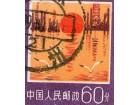 60 yeni