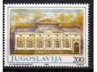 70 god Jugoslavije 1988.,čisto
