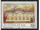 70 god Jugoslavije 1988.,greška-`R` umesto `P`,čisto