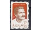 75 god rođenja-M.Popović 1985.,čisto