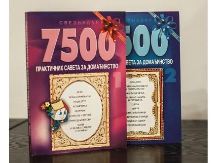 7500 praktičnih saveta za domaćinstvo (2 knjige)