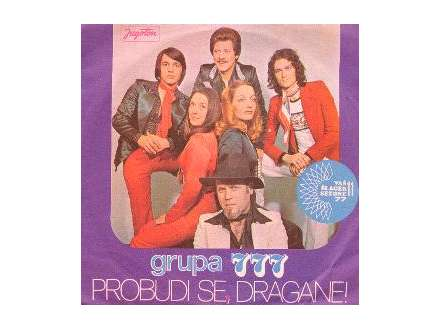777 (4) - Probudi Se, Dragane !