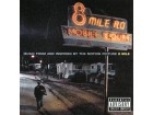 8 Miles - Music From And Inspired By The Motion Picture