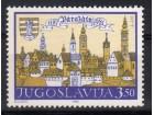 800 god Varaždina 1981.,čisto