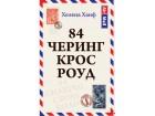 84 ČERING KROS ROUD - Helena Hanf
