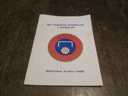 85 godina fudbala u Srbiji,1982,Katalog izlozbe