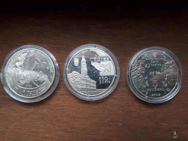 9) 3 Kovanice Ukraina 2008 i 2009 godina