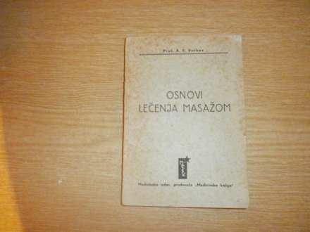A.F.VERBOV      OSNOVI LECENJA MASAZOM