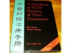 A HANDBOOK OF TCM PATTERNS & THEIR TREATMENTS- B. Flaws