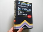 A Modern Chinese English Dictionary
