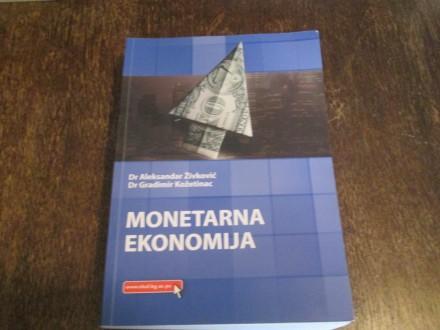 A.ZIVKOVIC/G.KOZETINAC- MONETARNA EKONOMIJA