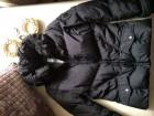 ADD perjana jakna