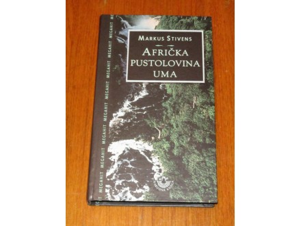 AFRICKA PUSTOLOVINA UMA - MARKUS STIVENS (NOVA)