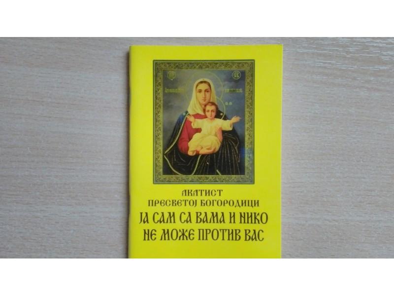 AKATIST PRESVETOJ BOGORODICI, JA SAM SA VAMA ...