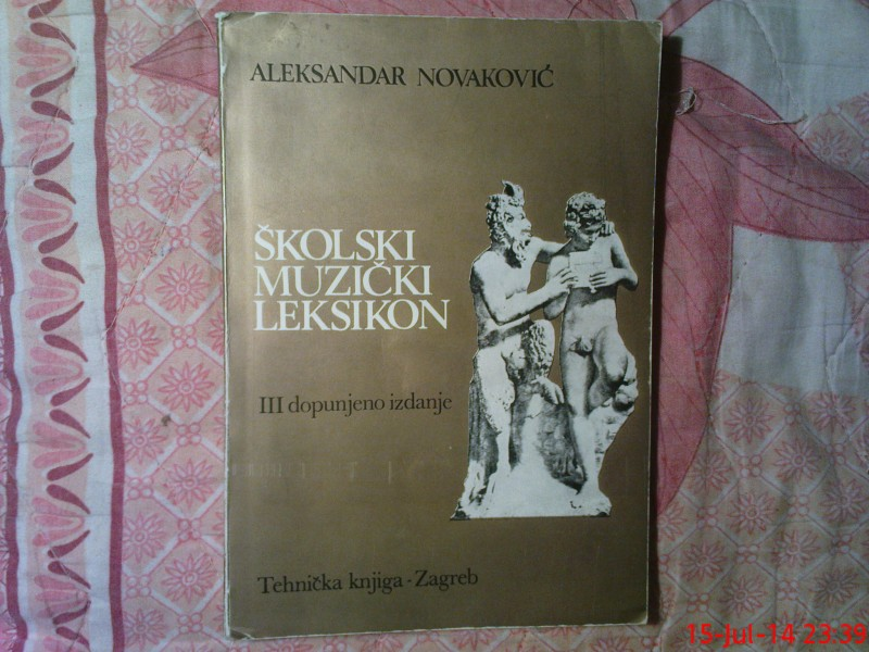 ALEKSANDAR  NOVAKOVIC - SKOLSKI MUZICKI LEKSIKON