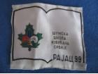 AMBLEM ŠUMSKA ŠKOLA IZVIĐAČA SRBIJE - RAJAC 1999