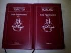 ANA KARENJINA 1,2-Lav Tolstoj-novosti- Bg.2005